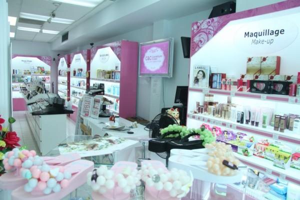 c&c韩国化妆品专卖店